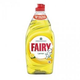 Fairy Liquid - Lemon